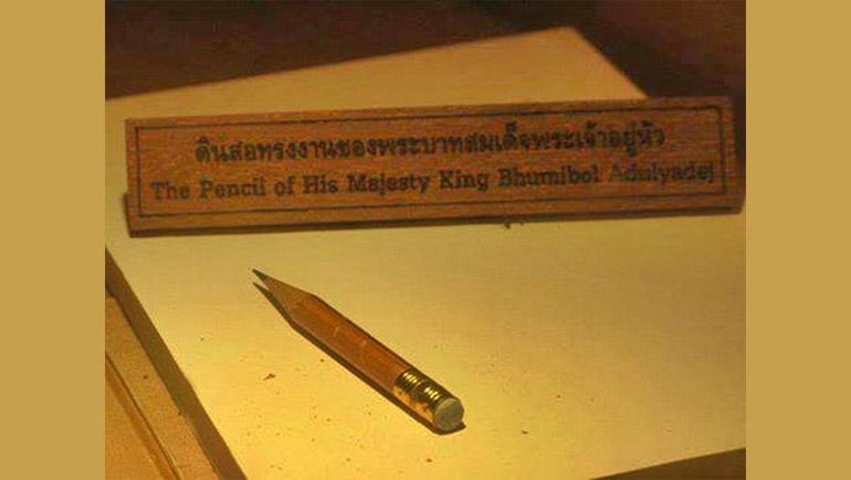 ของใช้ส่วนพระองค์ ดินสอ ในหลวงรัชกาลที่ 9