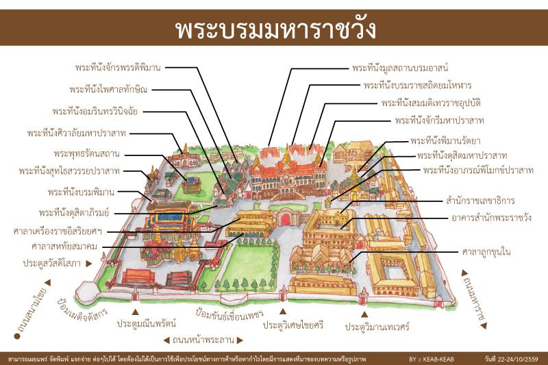 map_royal_grand_palace_01