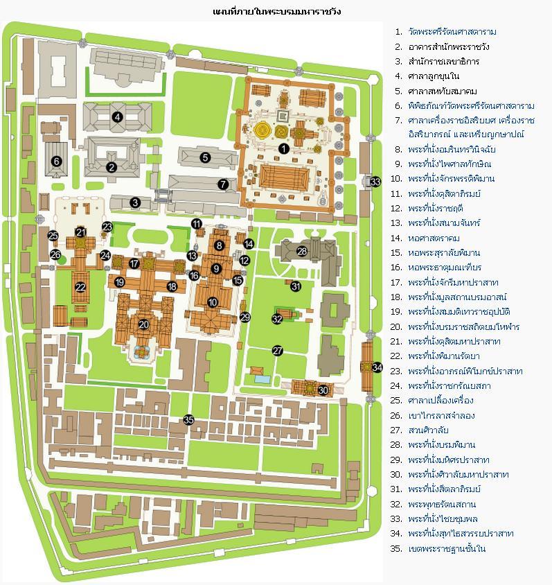map_royal_grand_palace_02