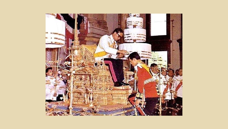 รัชกาลที่ 10 รัชกาลที่ 9 สถาปนา สมเด็จพระบรมโอรสาธิราช เกร็ดความรู้ ในหลวงรัชกาลที่ 10 ในหลวงรัชกาลที่ 9