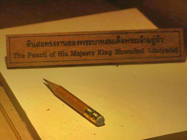 pencil of king (1)