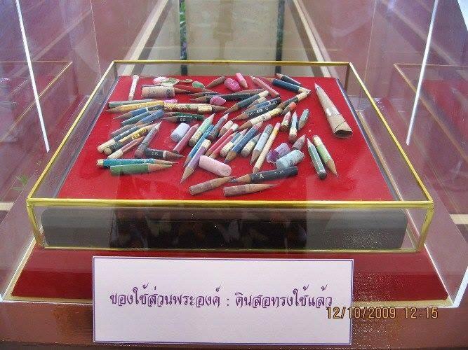 ดินสอทรงงาน ของใช้ส่วนพระองค์