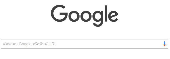Google ย้อมหน้าและเปลี่ยน Doodle ให้กลายเป็นสีขาวดำ