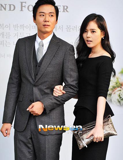 ยอน จองฮุน - ฮัน กาอิน