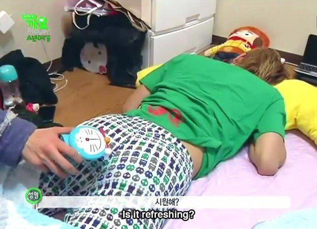 Dongwoo Infinite 1