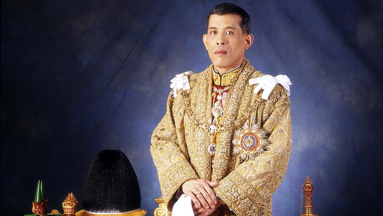 พระราชประวัติ ในหลวงรัชกาลที่ 10
