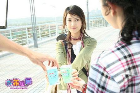 Taew โฆษณานมประเทศจีน-2