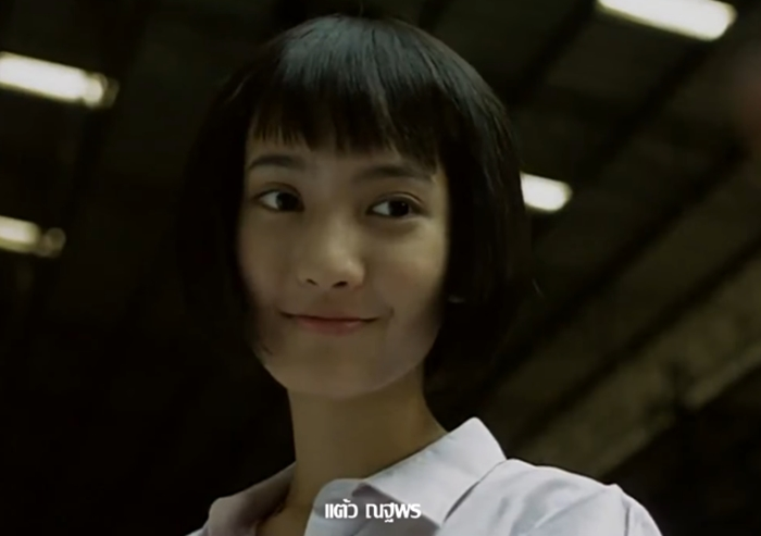 Taew dekhor (5)