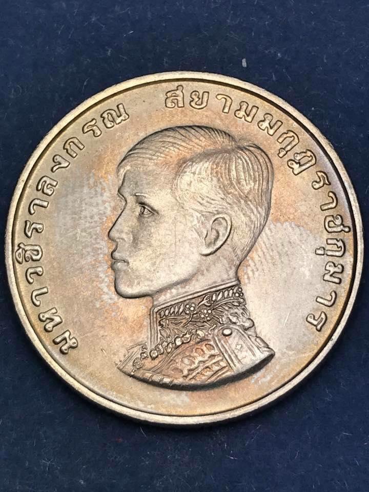 เหรียญที่ระลึกพระราชพิธีสถาปนา สมเด็จพระบรมโอรสาธิราชฯ สยามมกุฎราชกุมาร