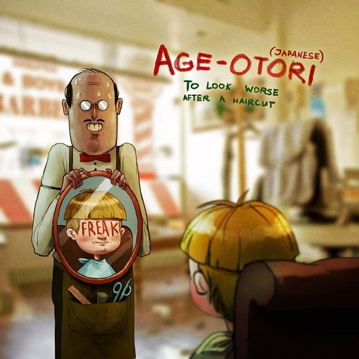 Age-Otori