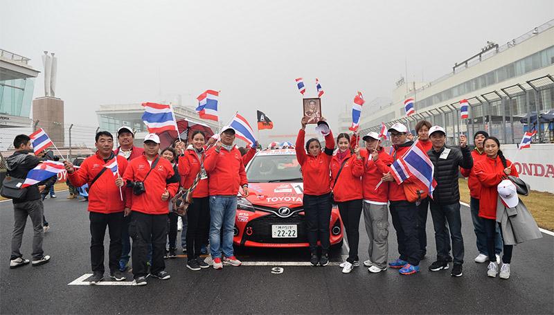 ToyotaGAZOO Toyotamotorsport