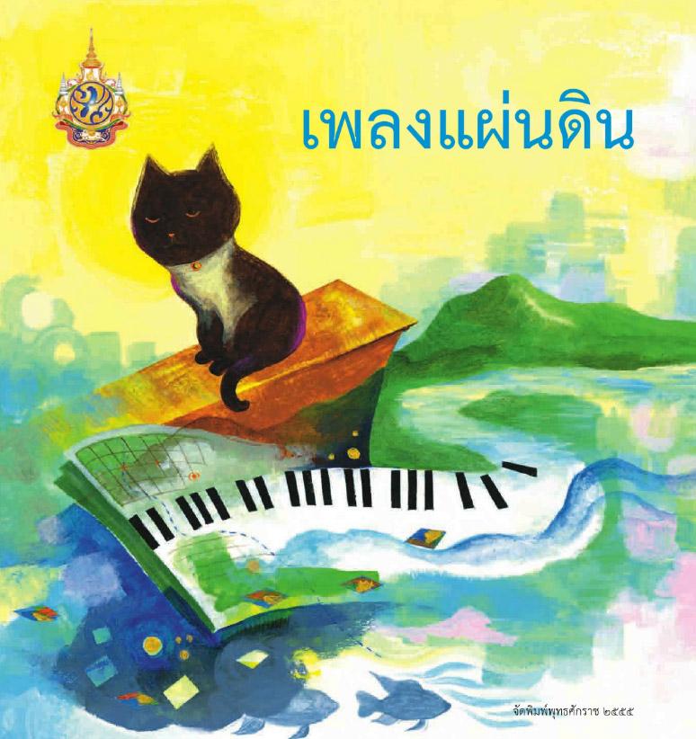 music05
