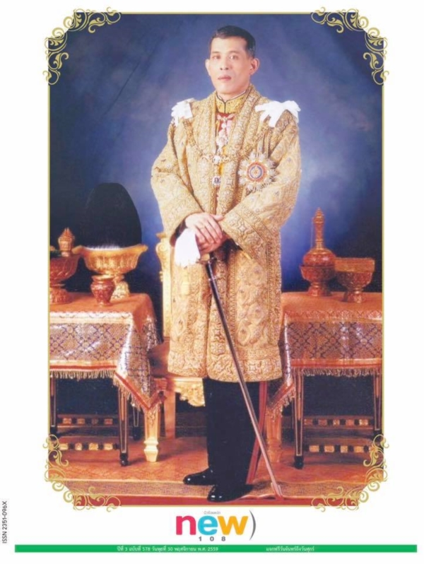 newpaper thai-king 10 (7)