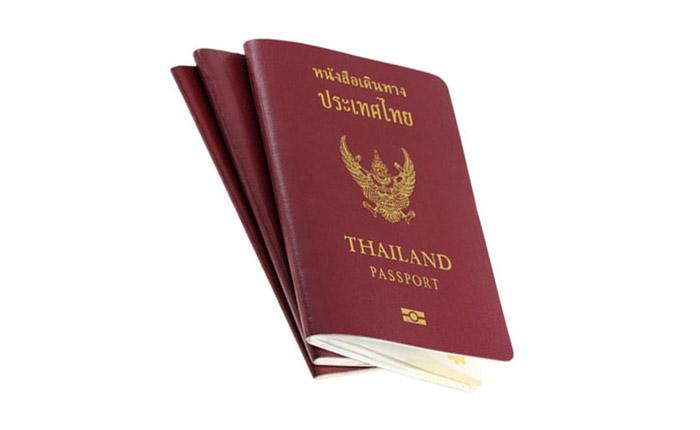 Passport ท่องเที่ยว พาสปอร์ต วีซ่า