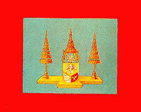 ธงบรมราชธวัชมหาสยามินทร์