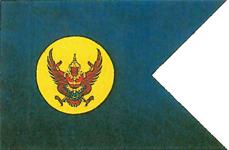 ธงราชวงศ์ใหญ่ฝ่ายใน