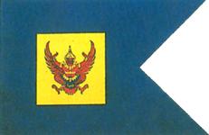 ธงเยาวราชใหญ่ฝ่ายใน