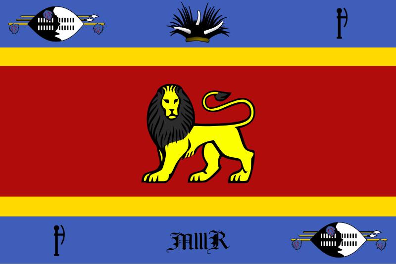 ราชอาณาจักรสวาซิแลนด์
