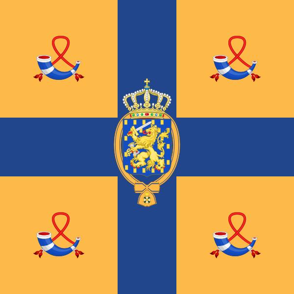 ราชอาณาจักรเนเธอร์แลนด์