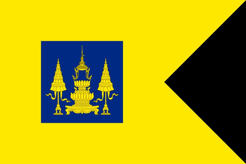Boromrajawong Yai Flag of Thailand