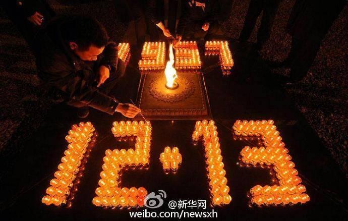 วันนี้ในอดีต 13 ธันวาคม การรุกรานนานกิงของทหารญี่ปุ่น