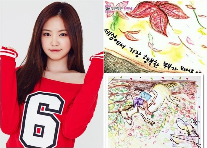 นาอึน (Naeun) วง Apink