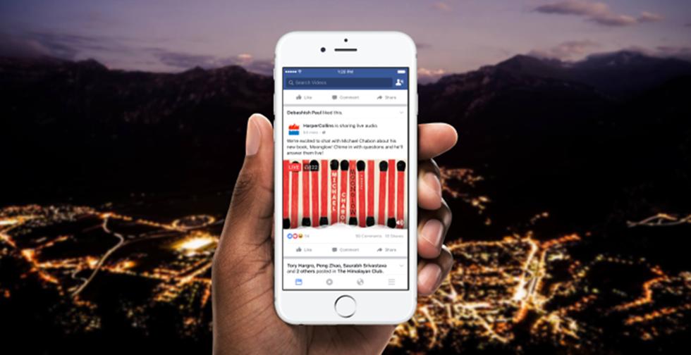 Facebook Live Audio ถ่ายทอดสดเสียง