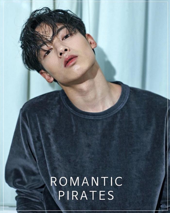 Joo Eo Jin (2)
