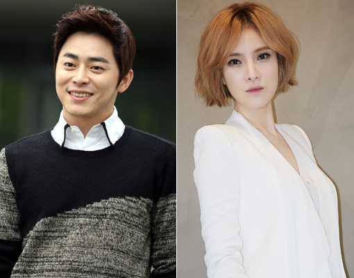 5 Jo Jung Suk and Gummy