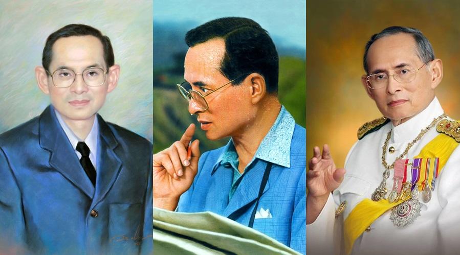 พระมหากษัตริย์ไทย พระราชประวัติ ราชวงศ์ ราชวงศ์จักรี วันพระราชสมภพ ในหลวงรัชกาลที่ 9