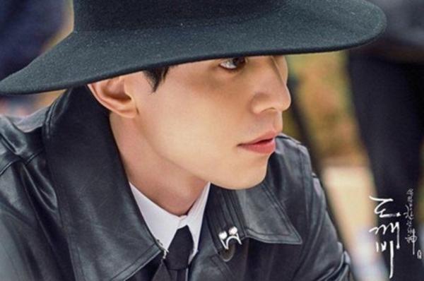 Lee Dong Wook goblin (16)