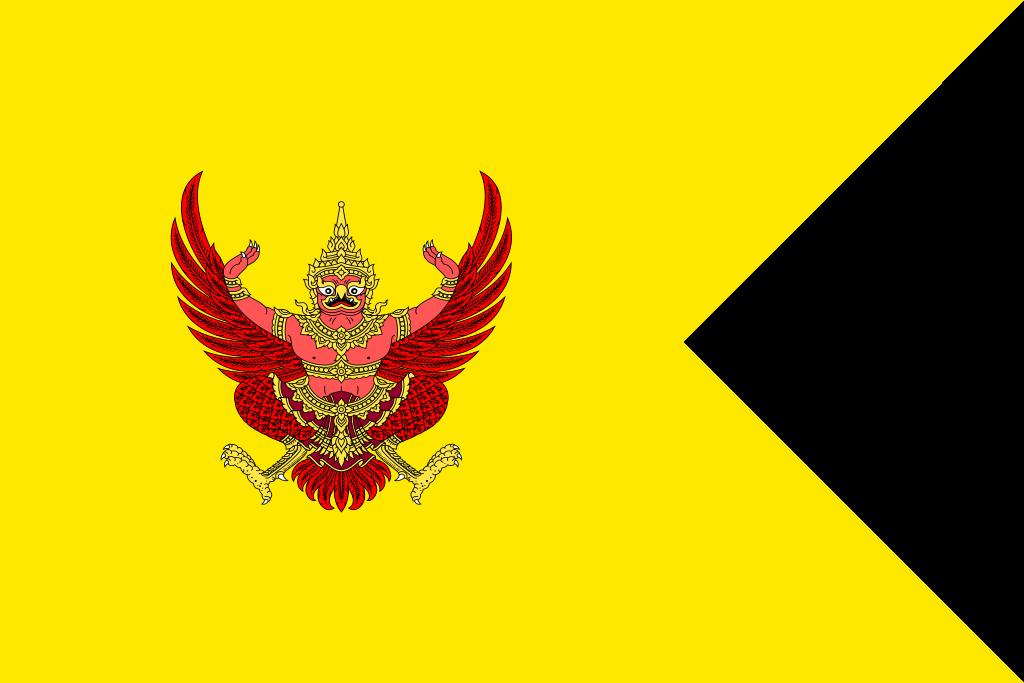 Queen's_Standard_of_Thailand