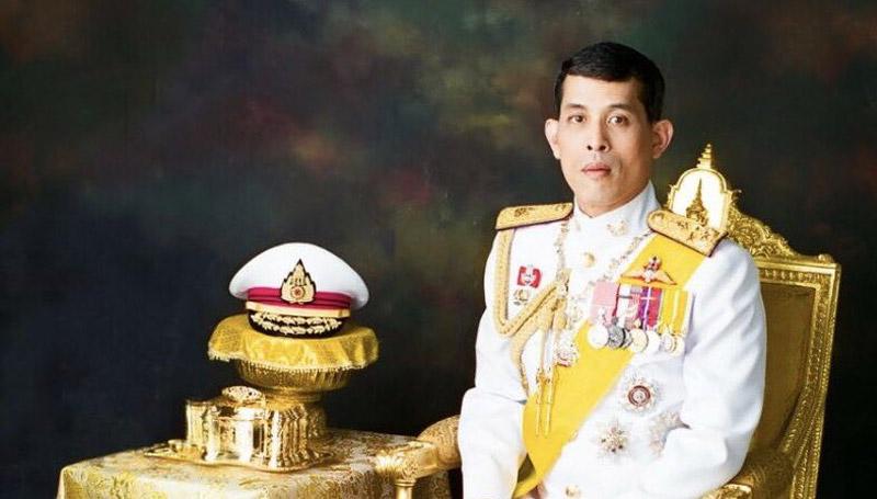 ชื่อ พระนาม พระปรมาภิไธย พระมหากษัตริย์ไทย รัชกาลที่ 10 ในหลวงรัชกาลที่ 10