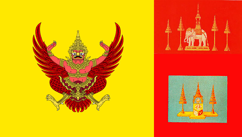ธงพระอิสริยยศ ประวัติศาสตร์ ในหลวงรัชกาลที่ 10