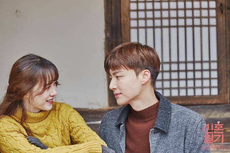 อันแจฮยอน&คูฮเยซอน