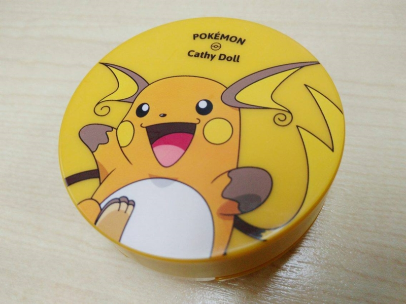Pokemon Cathy Doll (1)