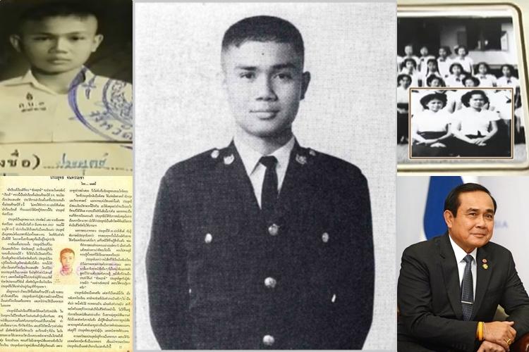 นายกรัฐมนตรี ประยุทธ์ จันทร์โอชา ย้อนวัยใส วันเด็ก