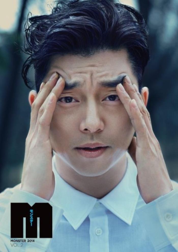 gong yoo (45)