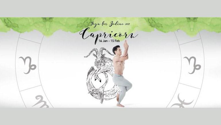 horoscope zodiac ดูวง ปี 2017 ราศี