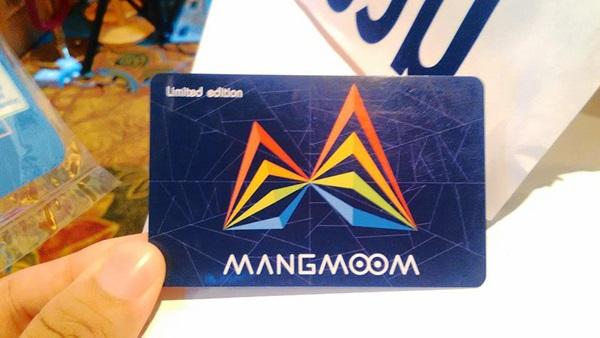 mangmoom-2