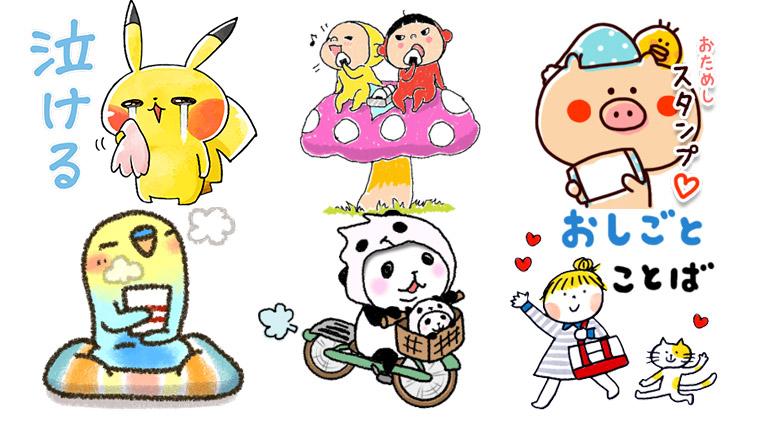 LINE การ์ตูนญี่ปุ่น สติ๊กเกอร์ ไลน์