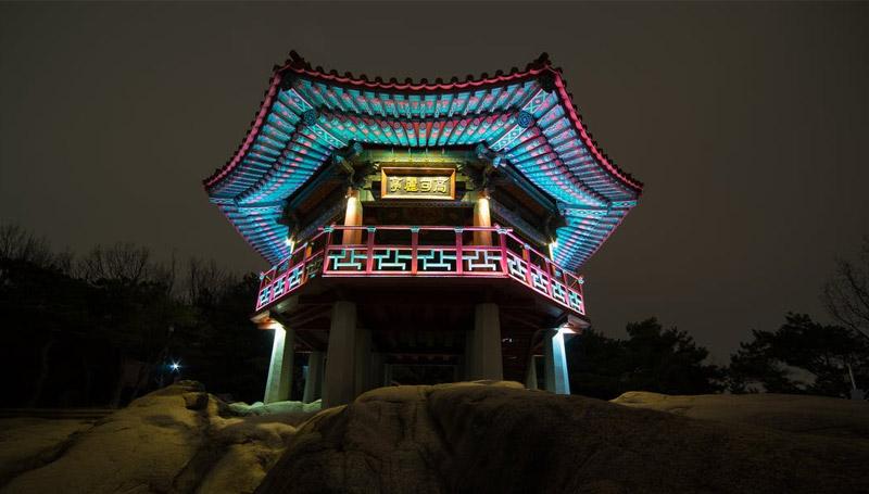 ประจำชาติ เกาหลี เกาหลีใต้