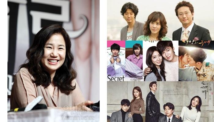 คิมอึนซุก ซีรีส์เกาหลี นักเขียน