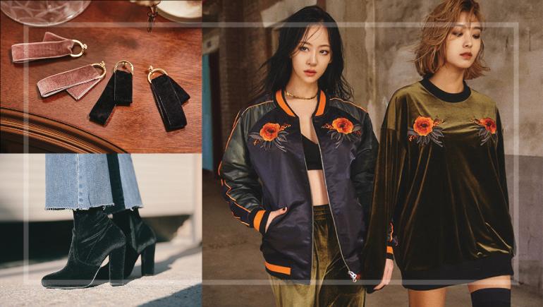 2017 Fashion Update issue46 กำมะหยี่ เทรนด์แฟชั่น เสื้อผ้ากำมะหยี่ แฟชั่น แฟชั่นนักศึกษา