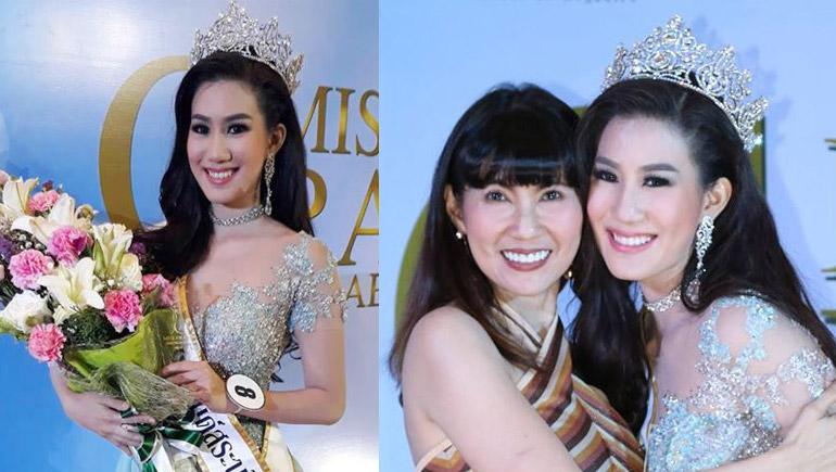 Miss Grand Thailand มิสแกรนด์ไทยแลนด์ เบลล์ เลลาณี