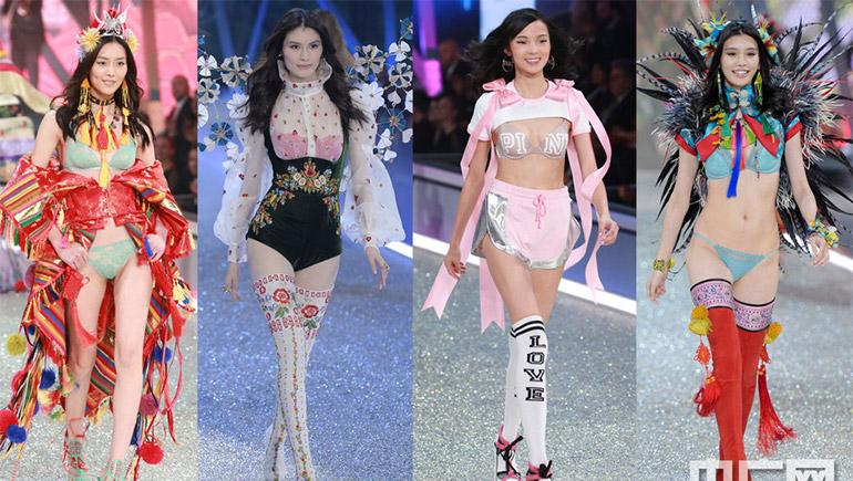 Victoria's Secret นางแบบ นางแบบจีน วิคตอเรียซีเคร็ท