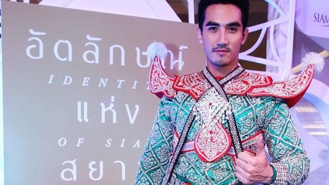 วัฒนธรรม ศิลปหัตถกรรมไทย อัตลักษณ์แห่งสยาม ครั้งที่8