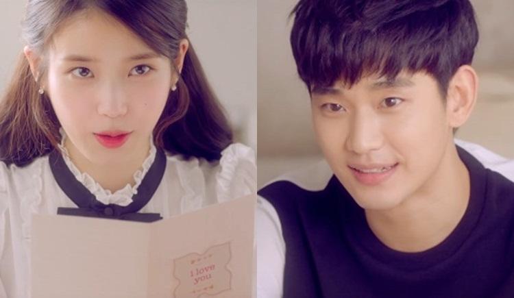 Ending Scene คิมซูฮยอน เกาหลี ไอยู