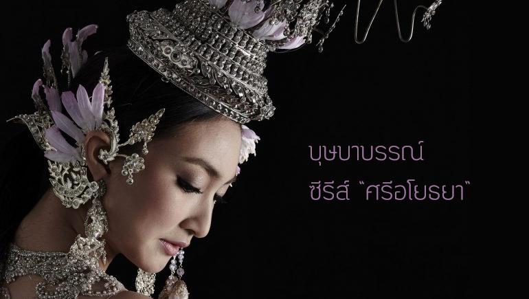 ชุดไทย ดาราในชุดไทย บุษบาบรรณ์ ศรีอโยธยา แพนเค้ก เขมนิจ