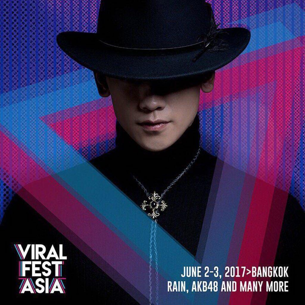 กลับมาแล้ว!! เทศกาลดนตรีแห่งโลกดิจิทัลที่ยิ่งใหญ่ที่สุดในเอเชีย VIRAL FEST ASIA 2017